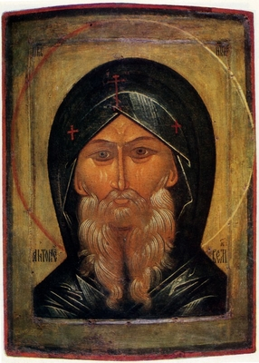 St. Anthony the Great (251-356)